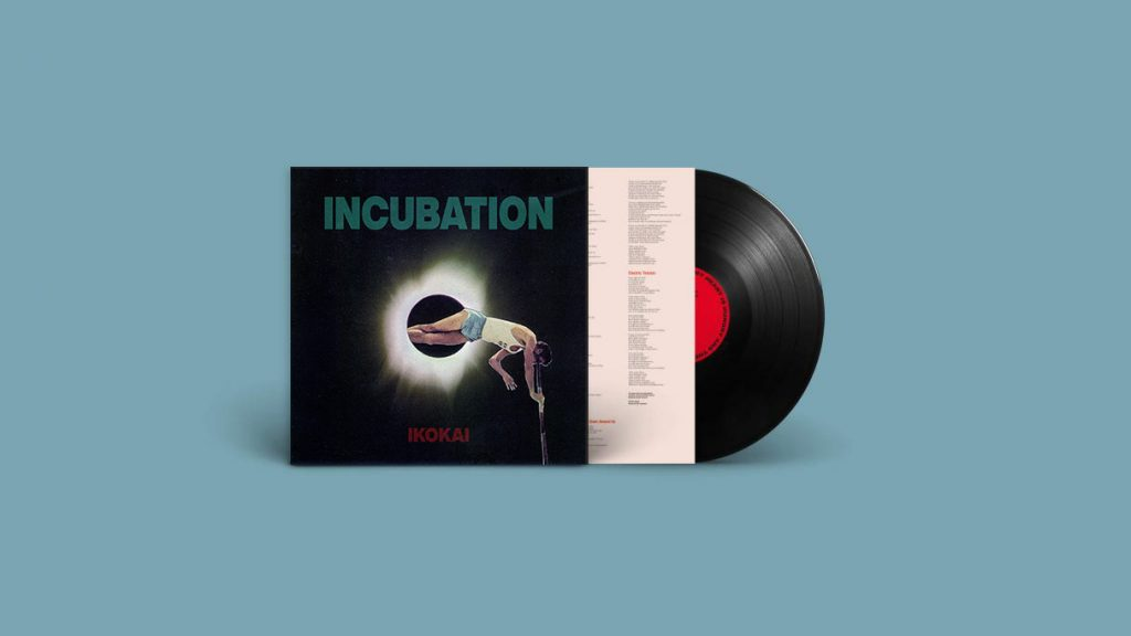 ikokai incubation out now new album